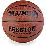 "XGUMIHO Basketballs PU Leather Outdoor Indoor Games Mens Professional Street Official Size 7/29.5"" (Red1)"