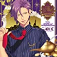 王立王子学園 vol.7 アラジンと魔法のランプの王子様