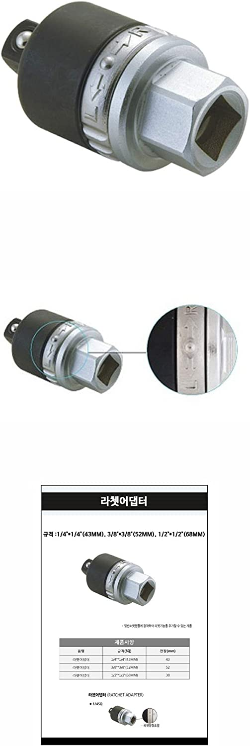 """Smato High Quality 1//4/"""" 3//8/"""" 1//2/"""" Ratchet Adapter Socket Wrenches 43 52 38mm E/_n"""