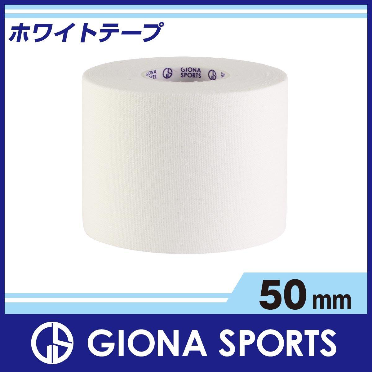 【GIONA SPORTS】ホワイトテーププラス テープ幅50mm×長さ12mタイプ(24個入/箱)   B078JY7Z5W