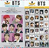 NARA HOMEDECO BTS Official Riple Sheet + IDOLPARK