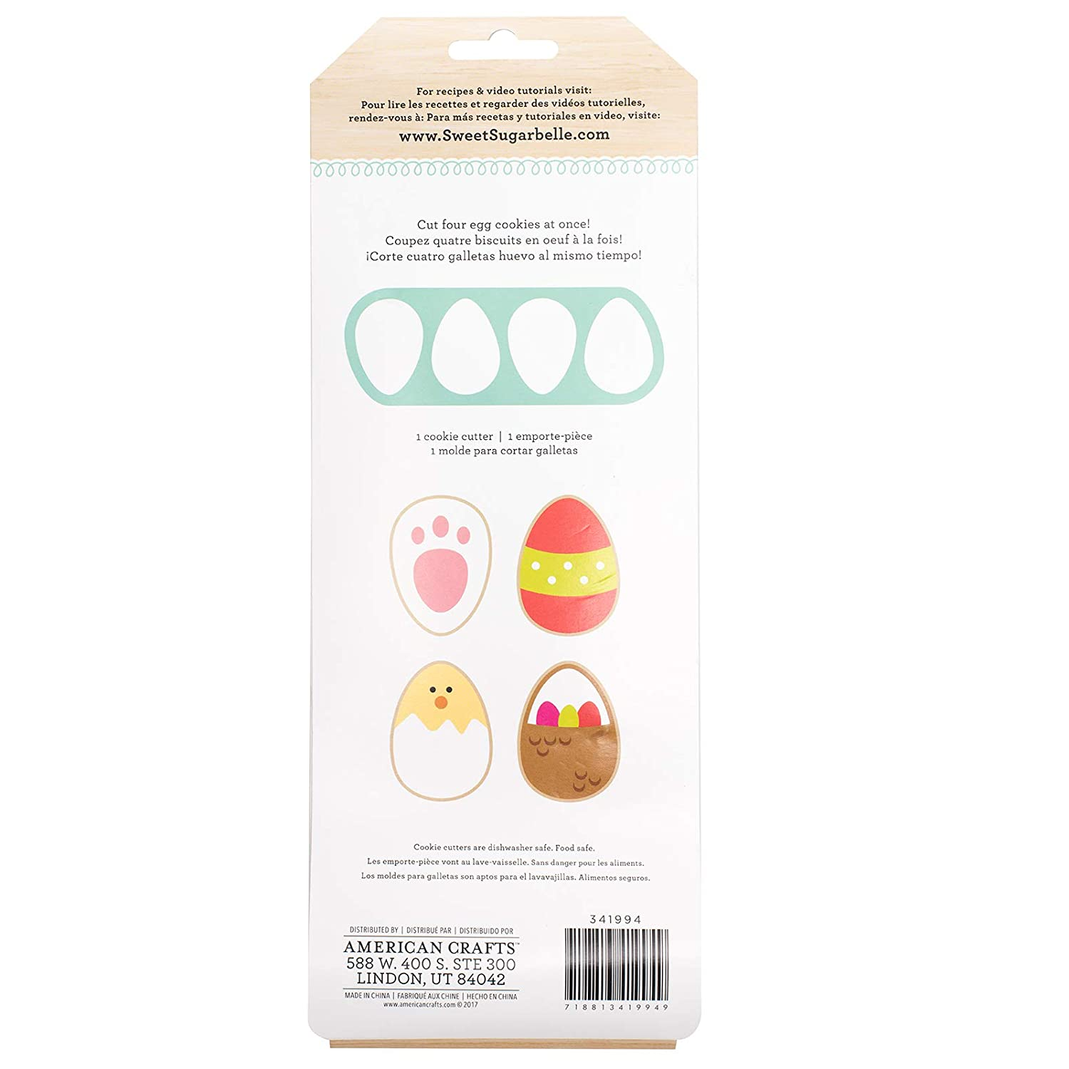Amazon.com: American Crafts 641994 SB Cookie Cutter Egg Multi: Arts, Crafts & Sewing