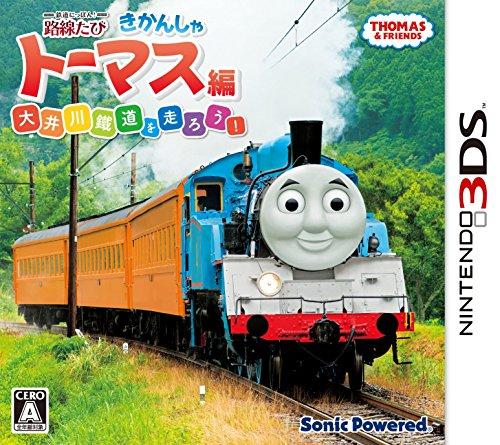 tetsudou-nippon-rosen-tabi-kikansha-thomas-hen-oigawa-tetsudou-japanese-ver-not-compatible-with-us-s