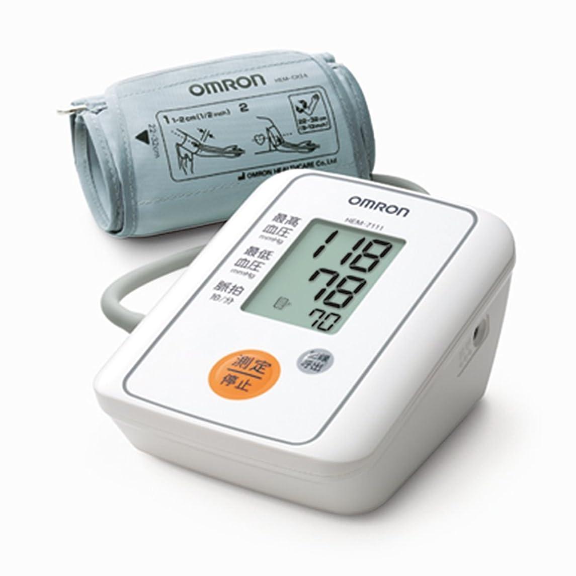 言及する蓋暗唱するオムロン 血圧計 上腕式