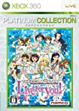 The Idolm@ster: Live for You! (Platinum Collection) [Japan Import]