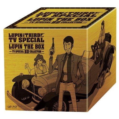 ルパン三世 テレビスペシャル LUPIN THE BOX〜TVスペシャルBDコレクション〜