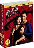 LOIS&CLARK/新スーパーマン 2ndシーズン 後半セット(11~22話・6枚組) [DVD]