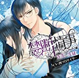 Drama CD (Yotsuya Cider) - Velvet Voice Bouquet Drama CD Kindan Joji Sensei To Seito [Japan CD] FXXX-28