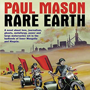Rare Earth Audiobook