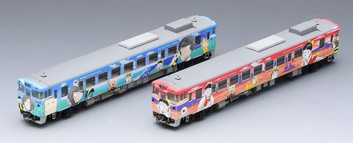 TOMIX Nゲージ キハ40 2000形ディーゼルカー 鬼太郎列車 ・ ねこ娘列車 セット 2両 98054 鉄道模型 ディーゼルカー