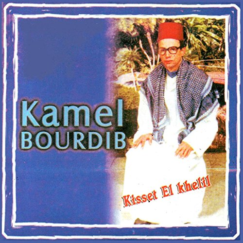 music mp3 gratuit kamel bourdib