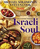 img - for Israeli Soul: Easy, Essential, Delicious book / textbook / text book
