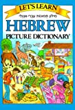 Let's Learn Hebrew, , 0844284904