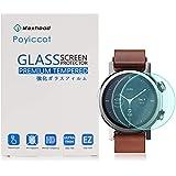 Poyiccot for Moto 360 Gen3 Screen Protector Tempered Glass, 2Pack 9H Hardness Anti-Fingerprint Tempered Glass Screen Protecto
