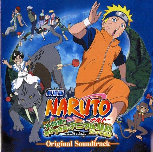 Naruto Animal - 8
