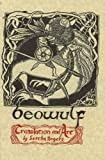 cover of Beowulf: Letterpress Edition