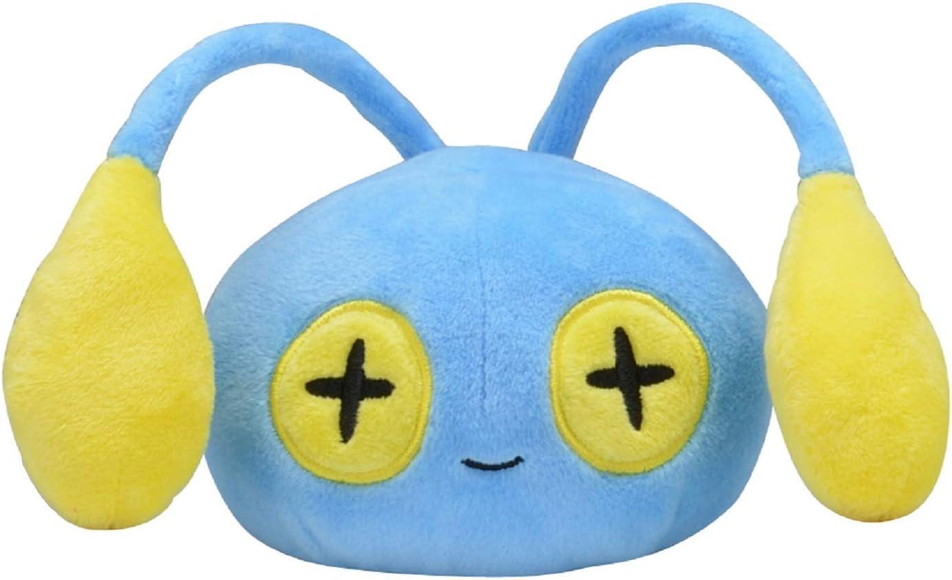 Pokemon Center Original Limited Plush Doll Pokemon Fit Lanturn JAPAN OFFICIAL