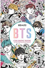 BTS Coloring Book for Stress Relief, Relaxation and Happiness: 5.5 in by 8.5 in size (KPOP) Paperback