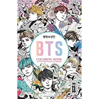 BTS Coloring Book for Stress Relief, Relaxation and Happiness: 5.5 in by 8.5 in size (KPOP, Band 1)