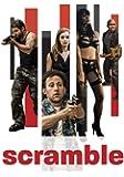 Scramble [Blu-ray]