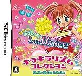 Kirakira Rhythm Collection [DSi Enhanced] [Japan Import]