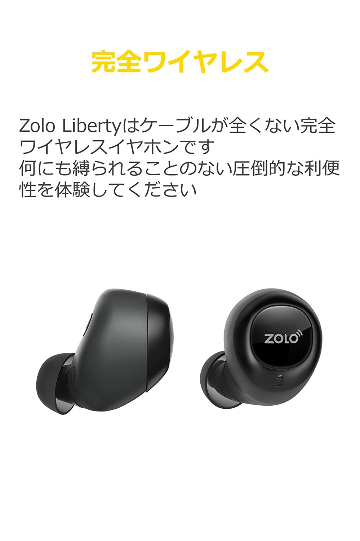 Anker Zolo Liberty