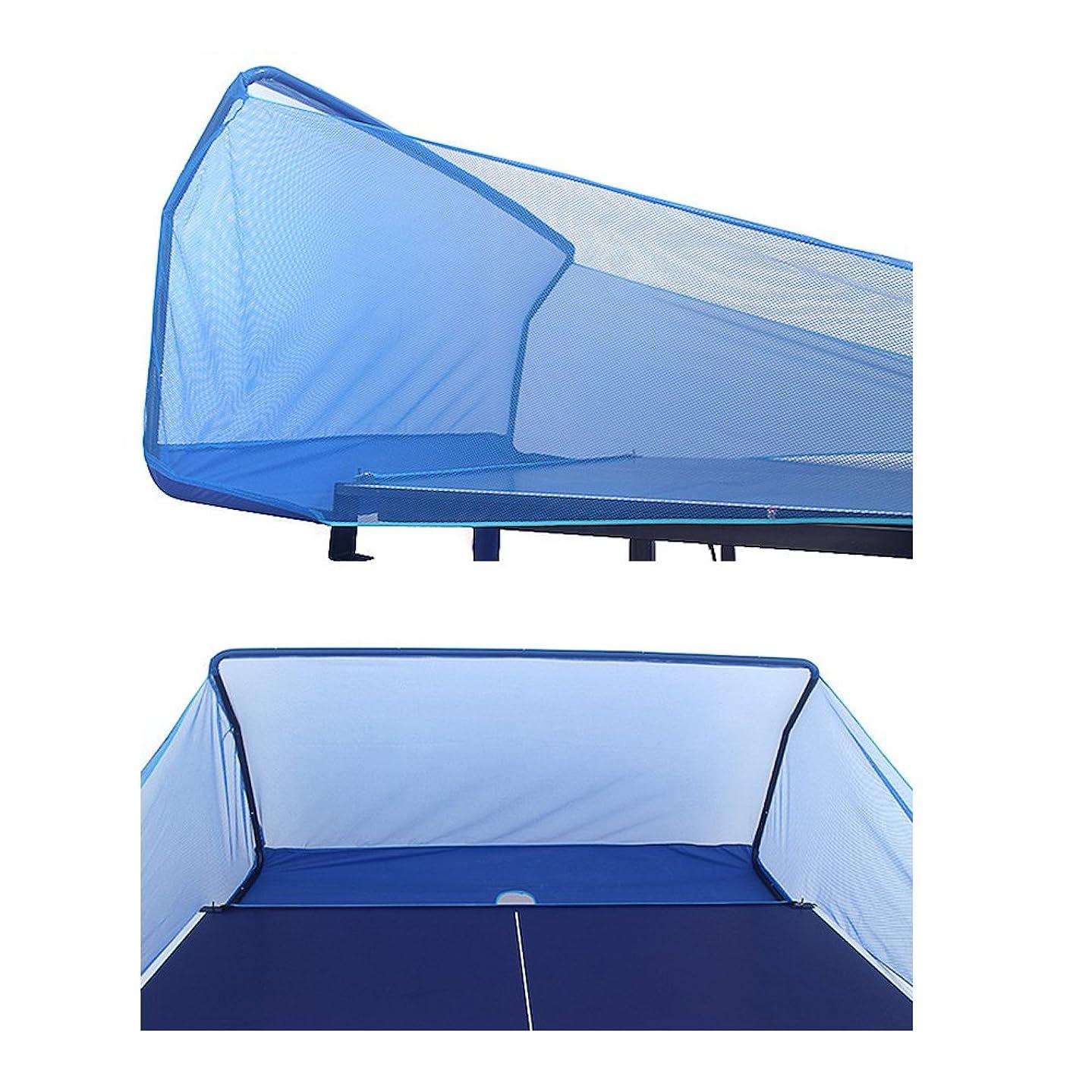 メタン品古くなったUNIX(ユニックス) 卓球 フェンス フロア仕切りフェンス 軽量タイプ NX2839
