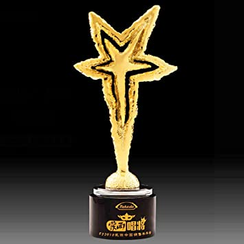 Trophies Activewear Shengdian Five-Pointed Star Trophy