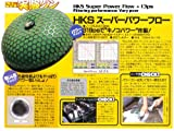 BRAND NEW 200mm HKS Super Power Flow Air Intake Replacement Filter Element Dry 3 Layers (Green) Made in Japan