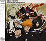 Bleach the Movie Memories of Nobody