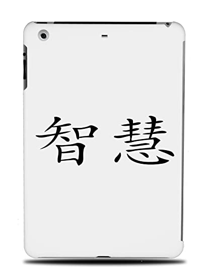Amazon Chinese Glyph Wisdom Hard Back Case Cover For Apple Ipad