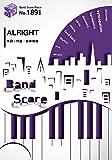 バンドスコアピースBP1891 ALRIGHT / THE YELLOW MONKEY ~シングル「砂の塔」収録曲 (Band Score Piece)