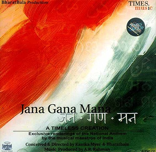 O O Jane Jana New Song Mp3 Download: Indian National Anthem CD Covers