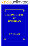 Messianic Code of Jewish Law