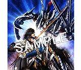 Sengoku Basara 4 Sumeragi - Limited Edition
