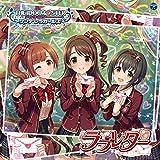 Uzuki Shimamura(CV: Ayaka Ohashi) / Miho Kohinata(CV: Minami Tsuda) / Kyoko Igarashi(CV: Atsumi Tanezaki) - Idolm@Ster Cinderella Girls Starlight Master 09 Loveletter [Japan CD] COCC-17149