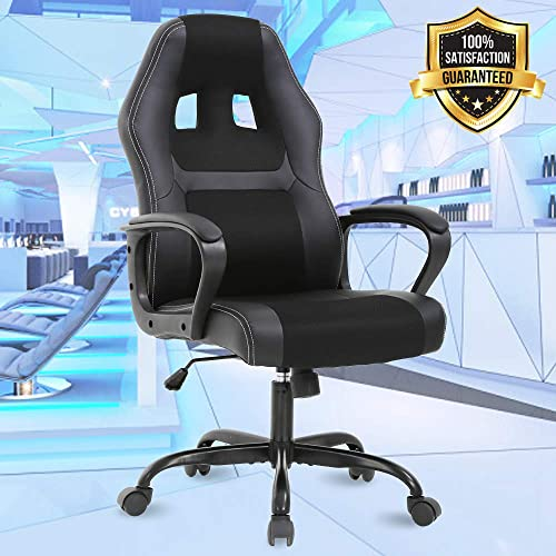 Office Chair Gaming Chair Desk Chair Ergonomic Computer High Back Rolling Executive Chair with Lumbar Support and Comfort Armrest Swivel PU Leather Task Office Chair for Men Women, Black