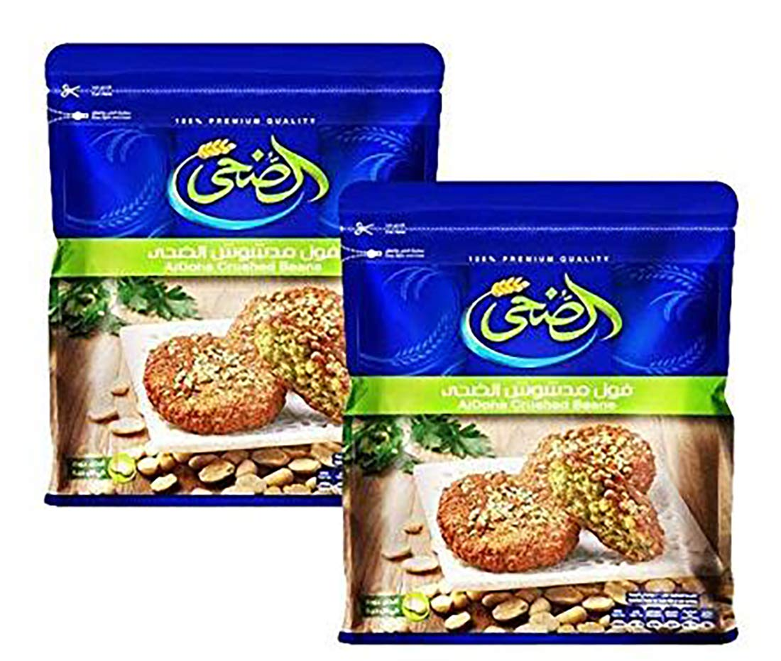 Egyptian Al Doha Dry Crushed Bean Premium Quality Legumes for Cooking فول مدشوش (2 Packs / 1000 gm)