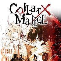 Collar X Malice - PS Vita [Digital Code]