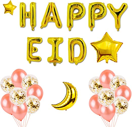 "Details about  /10 x Eid Mubarak Party Decoration Balloons Gold Happy Celebration size12/""  1Pack"