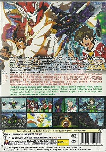 INAZUMA ELEVEN GO VS. DANBALL SENKI W THE MOVIE - COMPLETE MOVIE SERIES DVD BOX SET