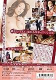 Original Video - Rinjin Sokan [Japan DVD] APOV-8