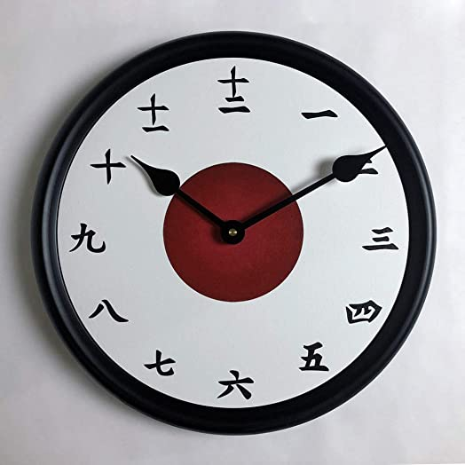 Kanji White Wall Clock, Available in 8 Sizes, Most Sizes Ship The Next Business Day, Whisper Quiet.