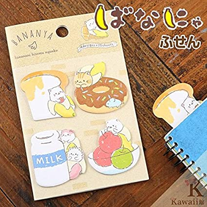 Cute Characters Sticky Note Collection Cute Cats