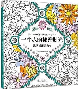 Libro para colorear del tiempo secreto de una persona para