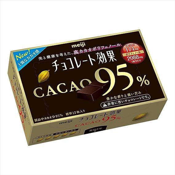 efecto del chocolate de cacao 95% cajas CAJA 60gX5 Meiji ...