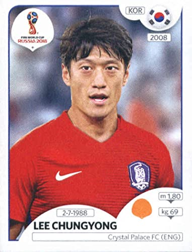 Panini World Cup 2014 Lee Yong Korea Republic No 629