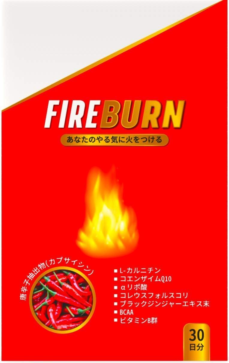【DUEN】FIRE BURNのサムネイル