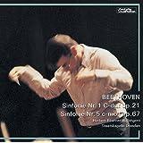 ベートーヴェン:交響曲第1番、第5番「運命」