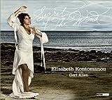 Secret of the Wind by Elisabeth Kontomanou (2012-05-08)